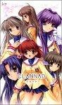 CLANNAD〜クラナド〜通常版