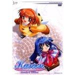 Kanon ~Standard Edition~
